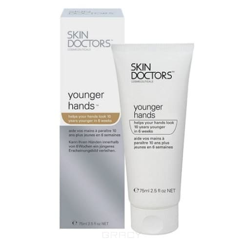 Skin Doctors, Омолаживающий крем для рук, 75 мл крем для рук skin doctors skin doctors mp002xw1f8pw