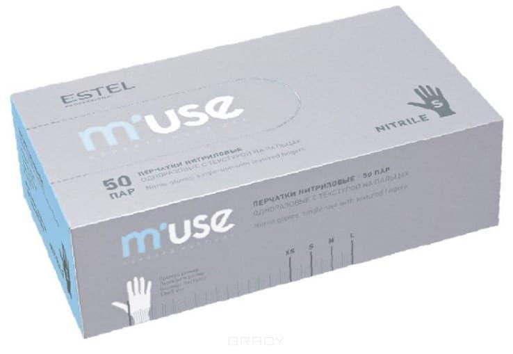 Estel, M'Use Перчатки нитриловые одноразовые с текстурой на пальцах, голубые, Эстель, 50 пар/уп (3 размера), 50 пар/уп, Размер S mediok перчатки нитриловые н о nitrile зелёные 50 пар уп 4г 2 размера 50 пар уп размер s