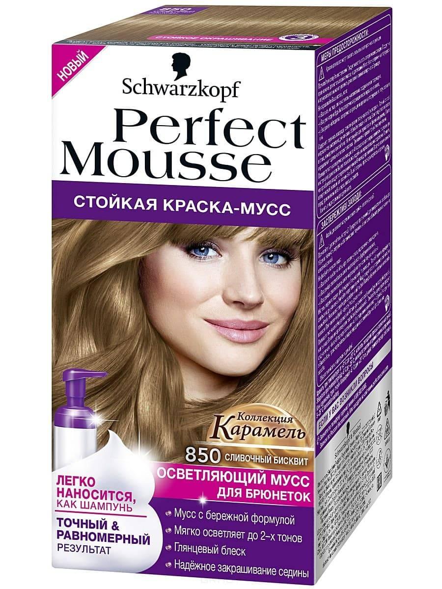 Schwarzkopf Professional, Краска тоник для волос Perfect Mousse, 35 мл (24 оттенка) 850 Сливочный бисквит