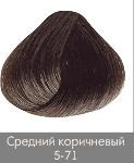 Nirvel, Краска для волос ArtX (95 оттенков), 60 мл 5-71 Холодный коричневый светло-каштановыйОкрашивание<br>Краска для волос Нирвель   неповторимый оттенок для Ваших волос<br> <br>Бренд Нирвель известен во всем мире целым комплексом средств, созданных для применения в профессиональных салонах красоты и проведения эффективных процедур по уходу за волосами. Краска ...<br>