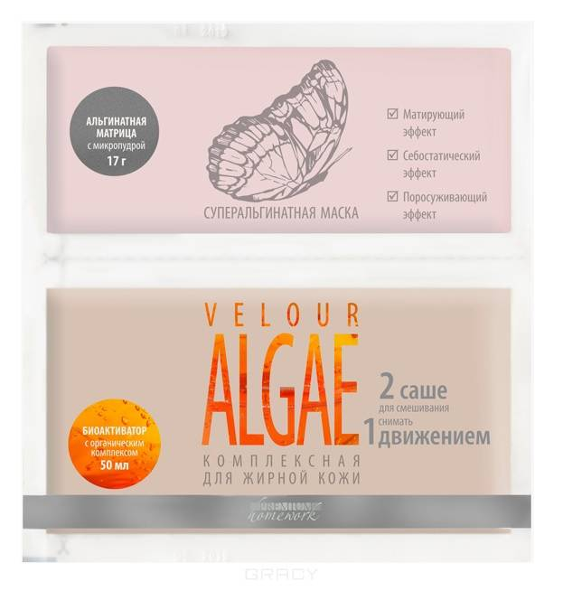 все цены на Premium, Суперальгинатная маска для жирной кожи «Velour Algae», матрица 17 гр + гель 50 мл онлайн