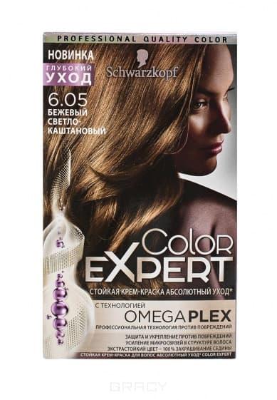 Schwarzkopf Professional, Краска для волос Color Expert (22 оттенков) 6.05 Бежевый светло-каштановый schwarzkopf professional краска для волос color expert 22 оттенков 3 0 черно каштановый 1 шт