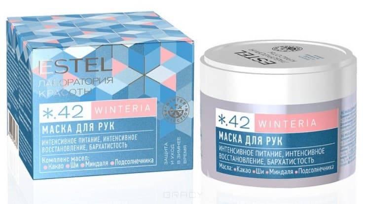 Winteria Маска для рук Эстель Beauty Skin Lab, 55 г ipl 7 colors led photon skin rejuvenation skin tightening ems face body beauty slimming firming massasager machine