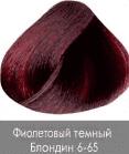 Купить Nirvel, Краска для волос ArtX профессиональная (палитра 129 цветов), 60 мл 6-65 Фиолетовый темный блондин