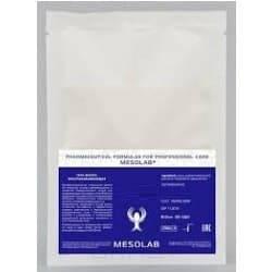 Mesolab, Маска альгинатная черничная с витамином С H11, 30 г mesolab стимулирующая маска h25 шоколад нероли 30 г