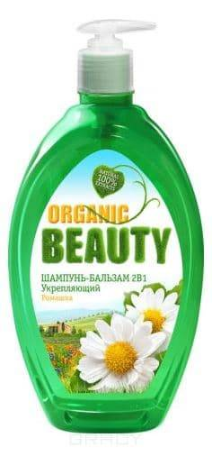 Organic Beauty, Шампунь-бальзам 2в1 для волос Укрепляющий, 1 л шампунь бальзам 2в1 для волос укрепляющий 1 л