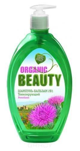 Шампунь-бальзам 2в1 для волос Тонизирующий, 1 л шампунь без laureth sulfate