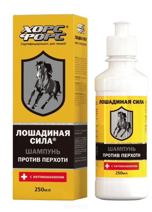 Лошадиная сила, Шампунь против перхоти с кетоконазолом, 250 мл кетоконазол шампунь мирролла