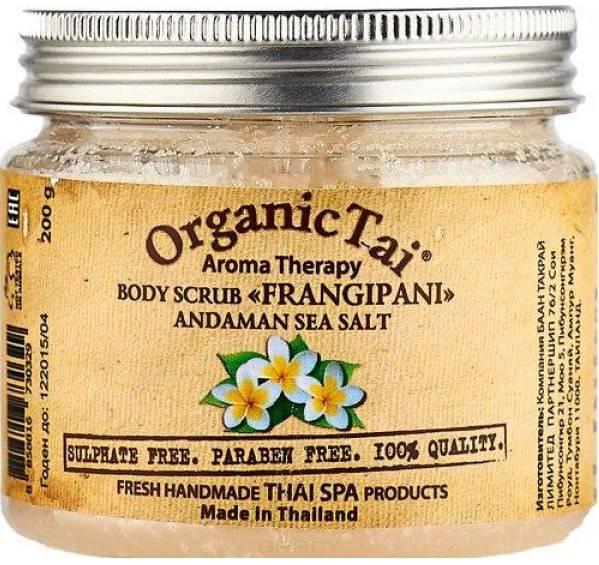 Organic Tai, Скраб для тела Aroma Therapy Body Scrab Frangipani Andaman Sea Salt, 200 гр  - Купить