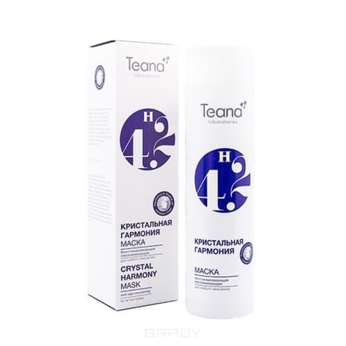Teana, Восстанавливающая омолаживающая крем-маска  с Аргановым маслом, Витамином Е и Пантенолом Кристальная гармония, 250 мл
