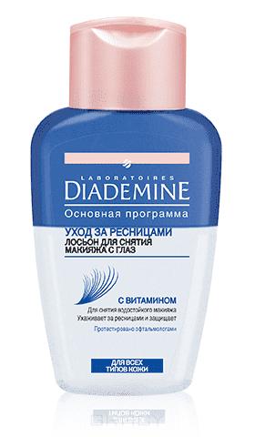 Diademine, Двухфазный лосьон для снятия макияжа  глаз Уход за ресницами, 125 мл