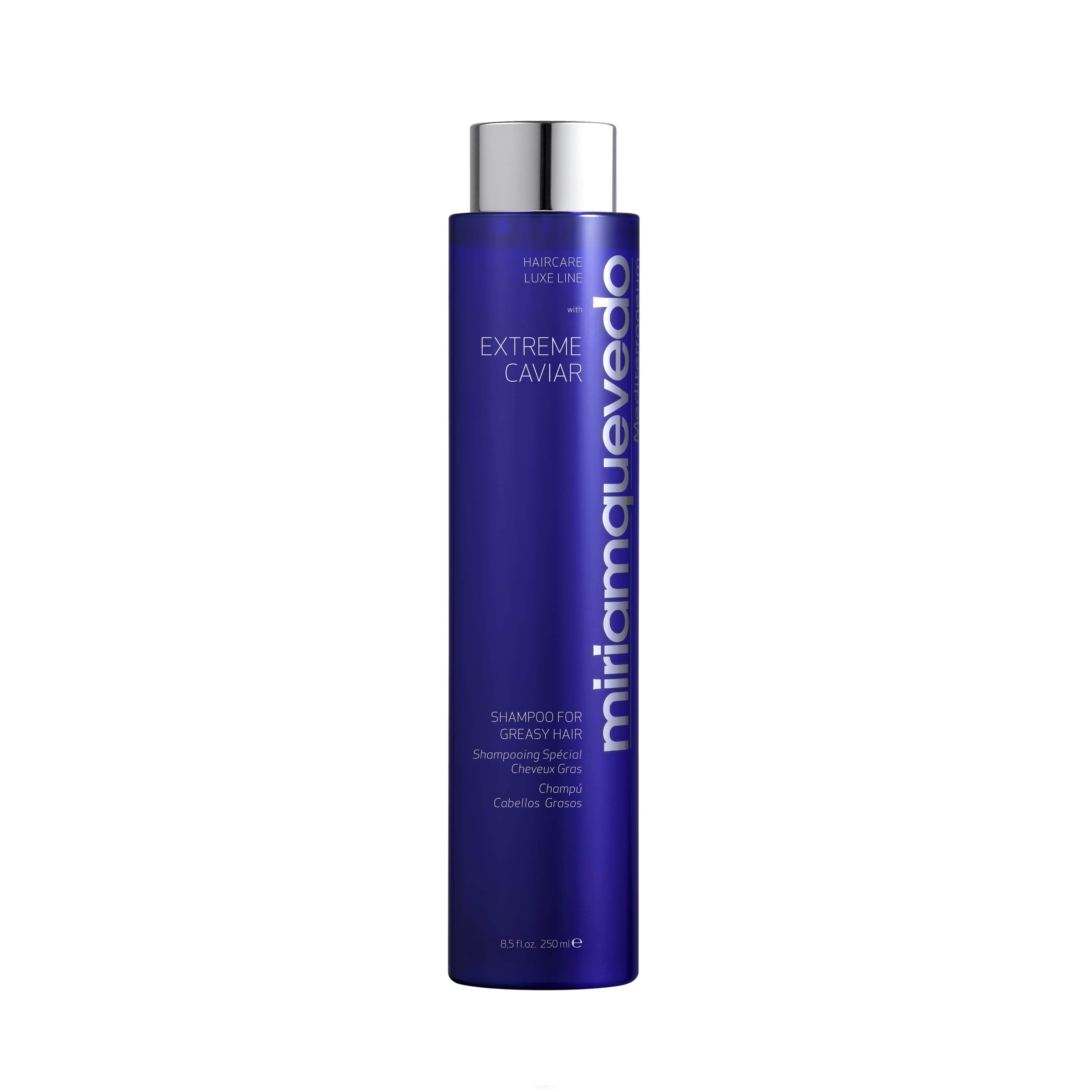 цена MiriamQuevedo, Шампунь для жирных волос с экстрактом черной икры Extreme Caviar Shampoo for Greasy Hair, 250 мл