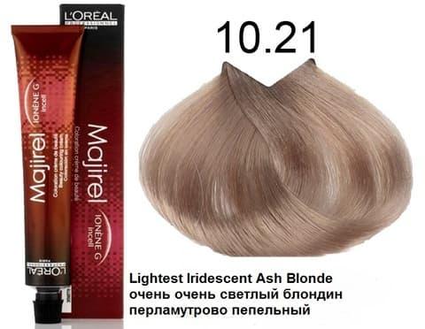 LOreal Professionnel, Крем-краска Мажирель Majirel, 50 мл (88 оттенков) 10.21 супер светлый блондин перламутрово-пепельныйОкрашивание: Majirel, Luo Color, Cool Cover, Dia Light, Dia Richesse, INOA и др.<br><br>