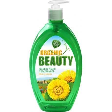 Organic Beauty, Мыло жидкое Питательное, 500 мл organic shop мыло жидкое барбадосское алоэ 500 мл