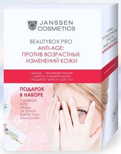 Janssen, Anti-age против возрастных изменений кожи BeautyBox Pro janssen реструктурирующая сыворотка против морщин с лифтинг эффектом anti wrinkle booster 7 2 мл