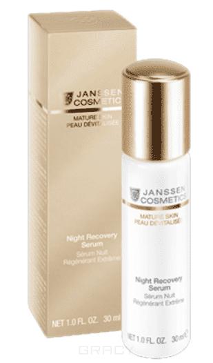 цена Janssen, Anti-age ночная восстанавливающая сыворотка с комплексом Cellular Regeneration Mature Skin, 30 мл