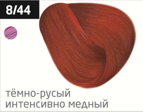 Купить OLLIN Professional, Перманентная стойкая крем-краска с комплексом Vibra Riche Ollin Performance (120 оттенков) 8/44 светло-русый интенсивно-медный