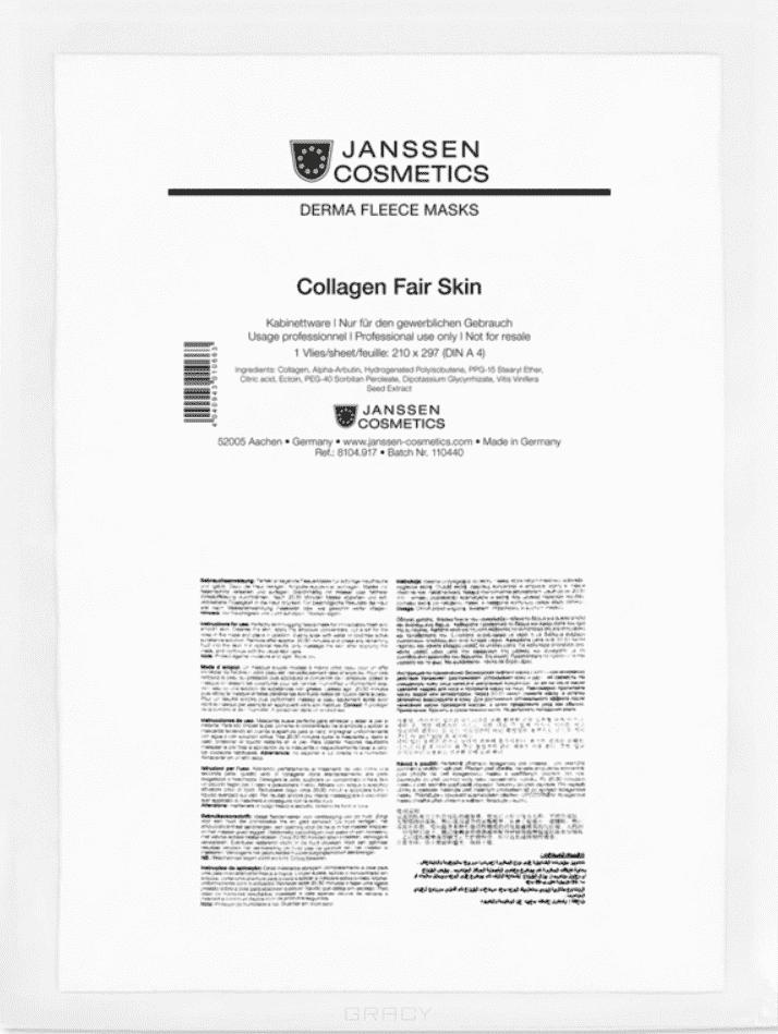 Janssen, Коллаген осветляющий (белый) janssen коллаген осветляющий белый лист janssen derma fleece masks collagen fair 8104 917 1 шт