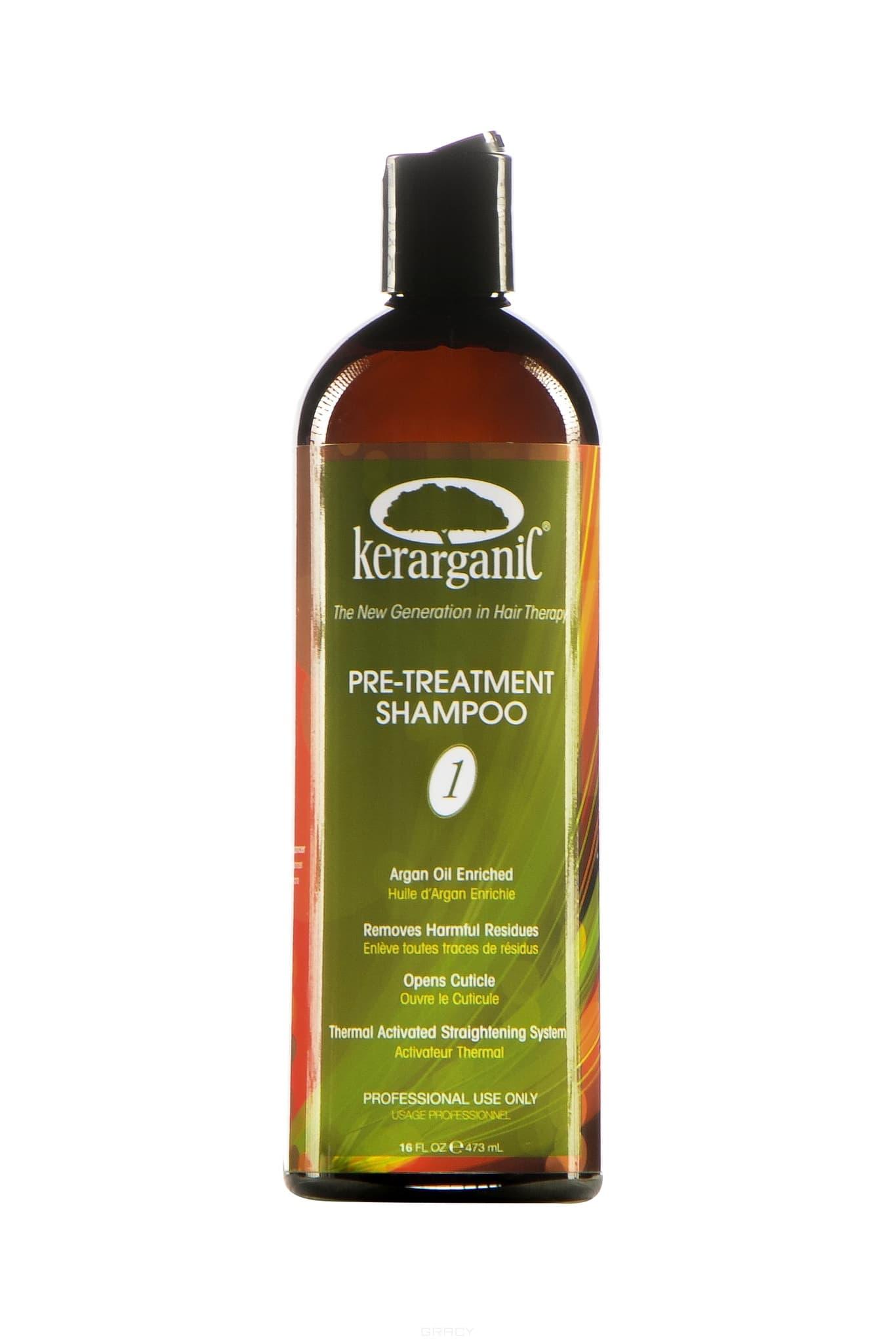 Kerarganic, Очищающий шампунь перед процедурой Pre-Treatment Shampoo , 473 млКератиновое выпрямление<br><br>