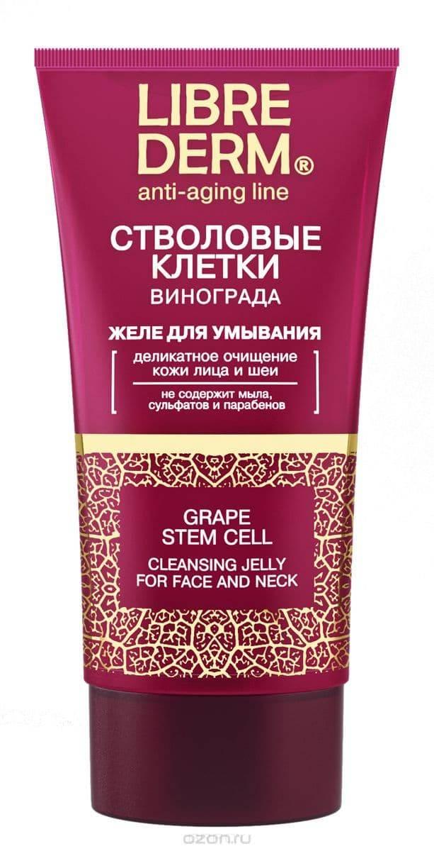 Стволовые клетки винограда желе для умывания Anti-Age, 150 млСтволовые клетки  безопасные материнские клетки, которые регулируют все процессы роста растений и удивительным образом влияют на нашу кожу: она получает заряд энергии для того, чтобы процессы восстановления шли быстрее и эффективнее.Это поистине чудесное научное открытие и родственный коже компонент, который уже называют золотым стандартом в косметологии!Для очищения кожи и сохранения ее молодости лаборатория LIBREDERM создала бесподобнонежное желе для умывания.При умывании образуется легкая эмульсия, которая бережно и эффективно очищает от макияжа и загрязнений, не раздражает и не пересушивает кожу.Желе особенно рекомендуется очищения сухой, тонкой и чувствительной кожи. Не содержит мыла, сульфатов и парабенов.&#13;<br>&#13;<br>Способ применения:&#13;<br>&#13;<br>Небольшое количество желе нанесите на влажную кожу лица и шеи, помассируйте легкими движениями, уделив особое внимание зонам с макияжем, смойте теплой водой. При необходимости повторите процедуру. Можно нанести желе для умывания предварительно н...<br>