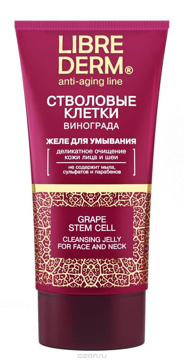 Librederm, Стволовые клетки винограда желе для умывания Anti-Age, 150 мл желе для умывания bio world detox therapy 250 мл