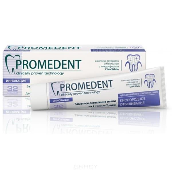 Зубная паста Promedent Кислородное отбеливание, 90 млЗубная паста  Promedent  Кислородное отбеливание разработана специально для максимально безопасного и эффективного отбеливания эмали зубов.&#13;<br>&#13;<br>  &#13;<br>&#13;<br>&#13;<br>  Заметное осветление эмали на 2 тона за 7 дней&#13;<br>&#13;<br>• Интенсивное очищение и оздоровление эмали&#13;<br>&#13;<br>• Длительная защита эмали от повторного потемнения&#13;<br>&#13;<br>&#13;<br>  &#13;<br>&#13;<br>&#13;<br>В состав зубной пасты входят следующие активные компоненты:&#13;<br>&#13;<br>&#13;<br>  &#13;<br>&#13;<br>&#13;<br>1. Технология PerfectClean - сочетание абразивной и ферментативной систем очищения. Био-ферметы размягчают стойкий слой микробного налета, а очищающие микрочастицы удаляют его. Такой подход снижает риск истончения эмали и позволяет подготовить эмаль к эффективному отбеливанию.&#13;<br>&#13;<br>&#13;<br>  &#13;<br>&#13;<br>&#13;<br>2. Отбеливающие микросферы ClinicWhite равномерно распределяются по всей поверхности зуба, проникают даже в глубокие слои эмали, эффективно удаляя пятна и осветляя эмаль.&#13;<br>&#13;<br>&#13;<br>  &#13;<br>&#13;<br>&#13;<br>3. Аминофторидный комплекс укрепляет эмаль эффективнее обычных фтористых соединений. Способствует накоплению кальция в твердых слоях...<br>