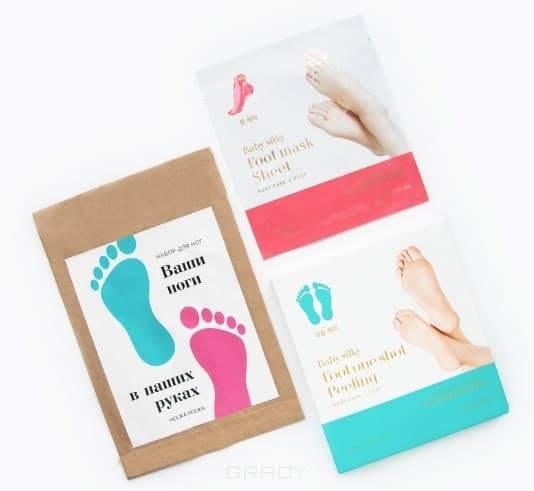 Набор для ног Ваши ноги в наших руках, 20мл+20мл+20мл Холика Холика intervet ковинан 20мл