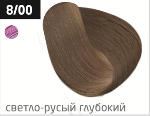 Купить OLLIN Professional, Перманентная стойкая крем-краска с комплексом Vibra Riche Ollin Performance (120 оттенков) 8/00 светло-русый глубокий