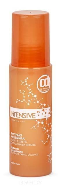 Constant Delight, Экстракт кашемира защита цвета окрашенных волос, 150 мл