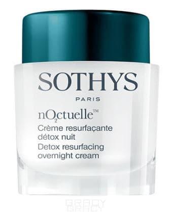 Sothys, Обновляющий ночной детокс крем nO2ctuelle™ Detox Resurfacing Overnight Cream, 50 мл queen marine обновляющий антивозрастной ночной крем 50 мл