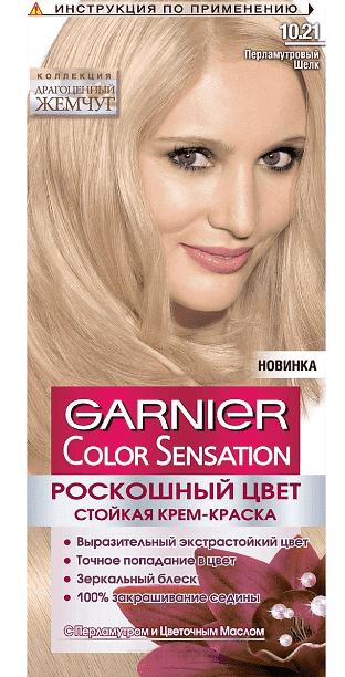 Garnier, Краска для волос Color Sensation, 110 мл (25 оттенков) 10.21 Перламутровый шелкОкрашивание<br><br>