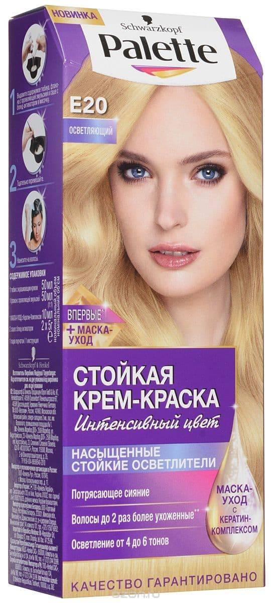 Schwarzkopf Professional, Краска для волос Palette Icc, 50 мл (40 оттенков) E20 Осветляющий free shipping original for viewsonic pro8400 pro8450w pro8500 projector lamp bulb rlc 059 for osram p vip 280 0 9 e20 8 e20 8e
