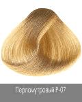 Nirvel, Краска для волос ArtX (95 оттенков), 60 мл P-07 Перламутровый пастельный осветлитель (светло-фиолетовый)Окрашивание<br>Краска для волос Нирвель   неповторимый оттенок для Ваших волос<br> <br>Бренд Нирвель известен во всем мире целым комплексом средств, созданных для применения в профессиональных салонах красоты и проведения эффективных процедур по уходу за волосами. Краска ...<br>