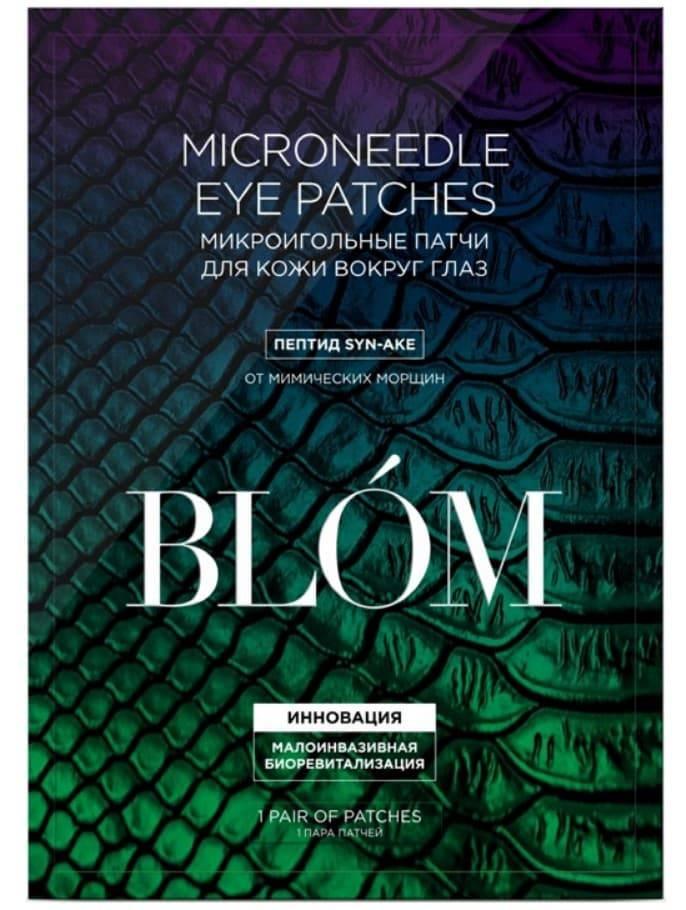 Купить Blom, Патчи Syn-Ake от мимических морщин, 1 пара