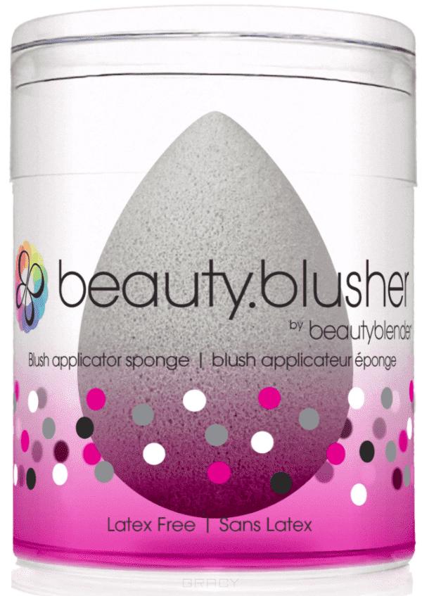 BeautyBlender, Спонж для макияжа Beauty.blusher серый спонж для макияжа beautyblender beautyblender be066lwizz43