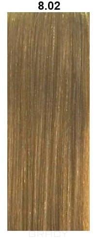LOreal Professionnel, Краска для волос Luo Color, 50 мл (34 шт) 8.02 светлый блондин глубокий перламутрОкрашивание: Majirel, Luo Color, Cool Cover, Dia Light, Dia Richesse, INOA и др.<br><br>