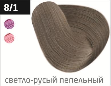 Купить OLLIN Professional, Перманентная стойкая крем-краска с комплексом Vibra Riche Ollin Performance (120 оттенков) 8/1 светло-русый пепельный