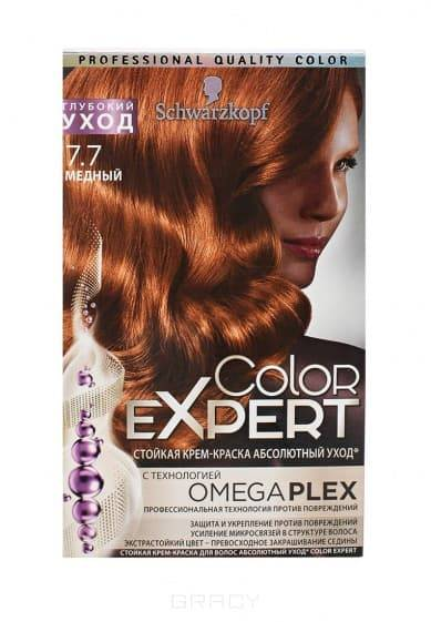 Schwarzkopf Professional, Краска для волос Color Expert (22 оттенков) 7.7 Медный schwarzkopf professional краска для волос color expert 22 оттенков 3 0 черно каштановый 1 шт