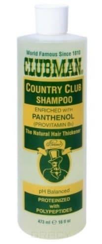 Восстанавливающий шампунь для ежедневного применения Country Club Shampoo, 473 мл строительный пылесос elitech пс 1235а