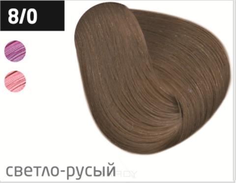 Купить OLLIN Professional, Безаммиачный стойкий краситель для волос с маслом виноградной косточки Silk Touch (42 оттенка) 8/0 светло-русый