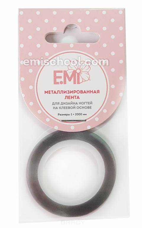 Купить E.Mi, Металлизированная лента на клеевой основе (2 вида), 1 шт, серебро