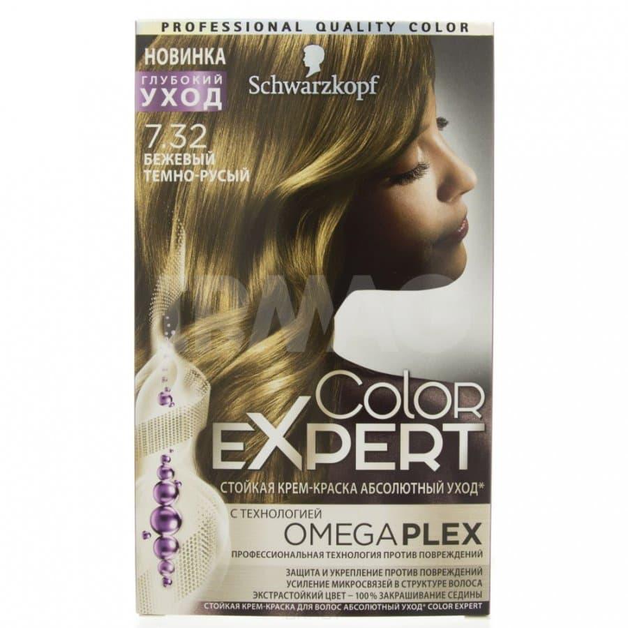 Купить Schwarzkopf Professional, Краска для волос Color Expert (22 оттенков) 7.32 Бежевый темно-русый