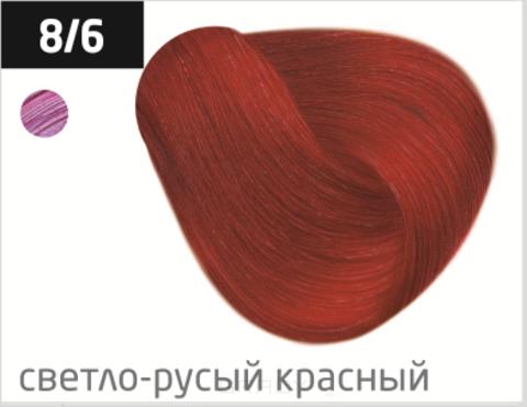 Купить OLLIN Professional, Перманентная стойкая крем-краска с комплексом Vibra Riche Ollin Performance (120 оттенков) 8/6 светло-русый красный