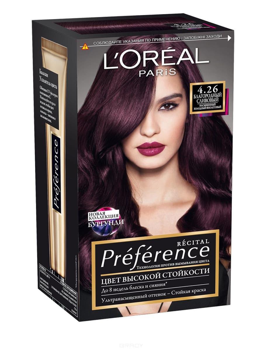 LOreal, Краска дл волос Preference (27 оттенков), 270 мл 4.26 Благородна сливаОкрашивание волос Casting, Preference, Prodigy, Excellence<br><br>