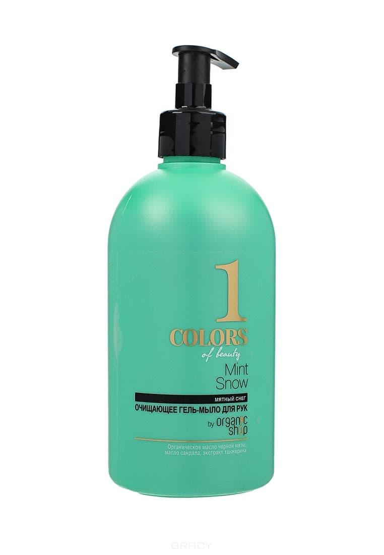 Очищающее гель-мыло для рук Мятный снег №1 Colors of Beauty, 500 млОписание:&#13;<br> &#13;<br> Очищающее гель-мыло превосходно очищает кожу рук, дарит ощущение чистоты и арктической свежести.&#13;<br> &#13;<br> Органическое масло черной мяты прекрасно увлажняет, освежает и тонизирует кожу рук, придает нежность и упругость. Масло сандала омолаживает и разглаживает кожу. Экстракт танжерина питает и насыщает кожу витаминами, придавая ей здоровое сияние.&#13;<br> &#13;<br> Способ применения:&#13;<br> &#13;<br> Нанесите небольшое количество мыла легкими массирующими движениями на влажную кожу рук, вспеньте, смойте водой.&#13;<br> &#13;<br> Состав:&#13;<br> &#13;<br> &#13;<br>&#13;<br>Aqua with infusions of Organic Mentha Piperita oil (органическое масло черной мяты), Santalum Album Oil (масло сандала), Сitrus Reticulata Fruit Extract (экстракт танжерина), Menta Piperita Leaf Extract (экстракт мяты), Sodium Coco-Sulfate, Lauryl Glucoside, Cocamidopropyl Betaine, Glycerin, Menthol, Sodium Chloride, Parfum, Kathon, CI 19140, CI 42090, CI 42051.<br>