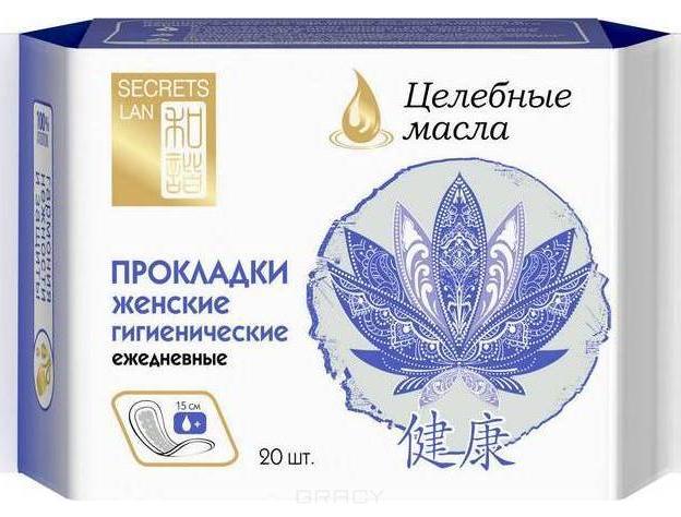 Купить Secrets Lan, Прокладки ежедневные Целебные масла, 20 шт