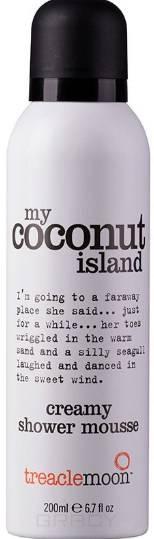 Мусс для душа кокосовый рай My Coconut Island Shower Mousse, 200 мл