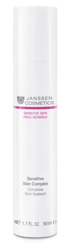 Janssen, Восстанавливающий концентрат для чувствительной кожи , 30 мл janssen восстанавливающий концентрат для чувствительной кожи 30 мл