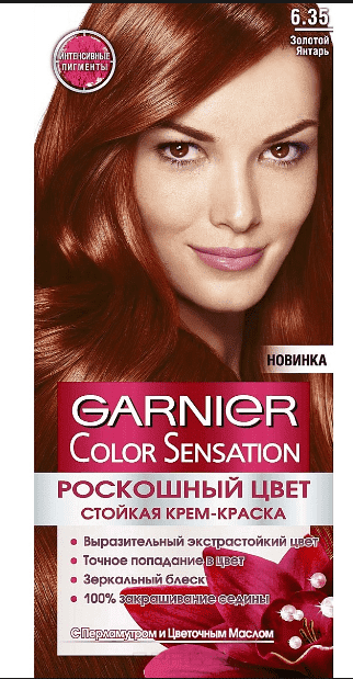 Garnier, Краска для волос Color Sensation, 110 мл (25 оттенков) 6.35 Золотой янтарь srjtek 8 for huawei mediapad t1 8 0 pro 4g t1 821l t1 821w t1 823l t1 821 n080icp g01 lcd display touch screen panel assembly