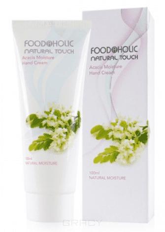 купить Крем для рук с экстрактом Цветов Акации Acacia Moisture Hand Cream, 100 мл онлайн